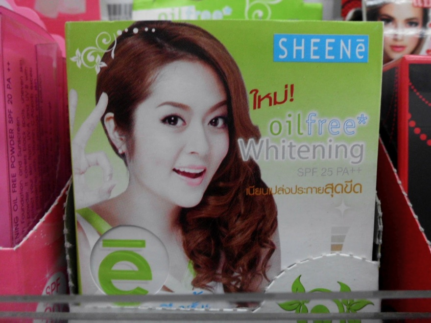 Advertising for making our skin white in Thailand.