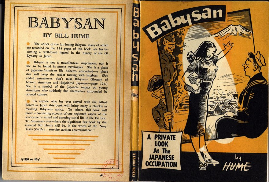 babysan-cover