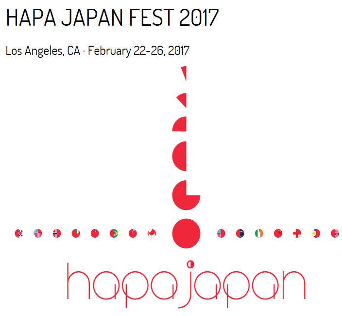 hapa-fest-2017-logo