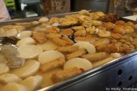 oden-buffet