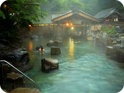 Country Onsen