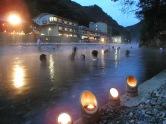 Resort Onsen