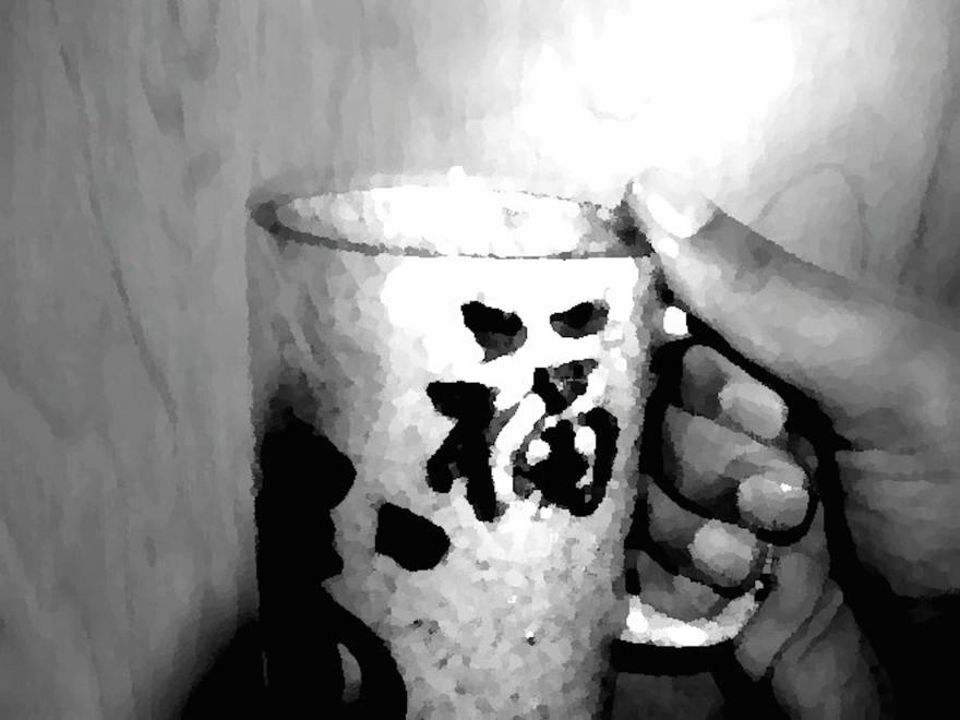 Mug - Close - PAINTING